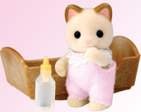 Keats Cat Baby