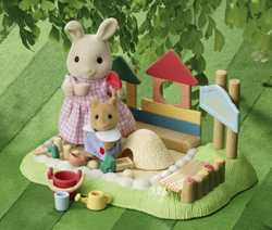 Nursery Sandpit &amp; Figure Set
