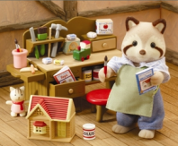 Toymaker's Set